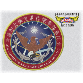 國防大學空軍指揮參謀學院吸水杯墊